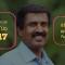 Naasthikanaya Daivam – നാസ്തികനായ ദൈവം 2017 – Ravichandran C