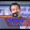 ജീന്സ് | Jeans – Dr. Augustus Morris