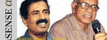 DEBATE: Ravichandran C. Vs K. Venu | സയന്സ് ഏറ്റവും മികച്ച ജ്ഞാനമാര്ഗ്ഗമോ ?