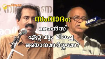 Program Schedule : Debate – Ravichandran C. V/s K. Venu