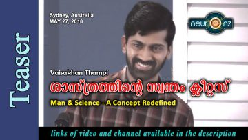 Teaser – ശാസ്ത്രത്തിന്റെ സ്വന്തം ക്ലീറ്റസ് | Man & Science – A Concept Redefined – Vaisakhan Thampi