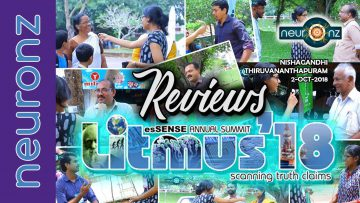 Litmus'18 – Reviews