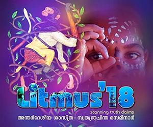 Litmus18