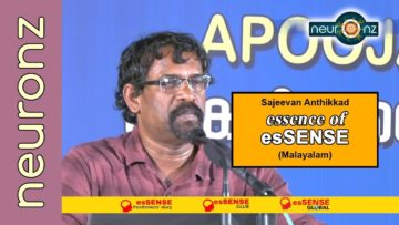 Essence of esSENSE – Sajeevan Anthikad | Apooja 2018 – Kollam