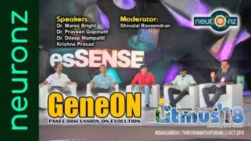 GeneON – Panel Discussion on Evolution (Malayalam)