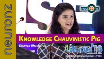 Knowledge Chauvinistic Pig – Dhanya Bhaskaran