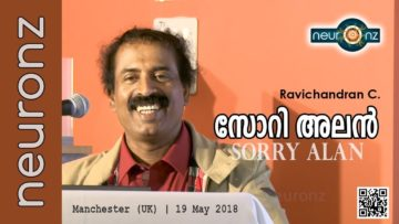 സോറി അലൻ – Ravichandran C | Sorry Alan (Malayalam) @Manchester – United Kingdom