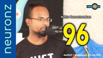 96 – Nitin Ramachandran