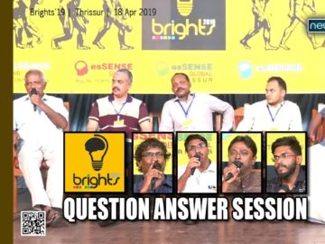 Brights'19 – Question Answer Session